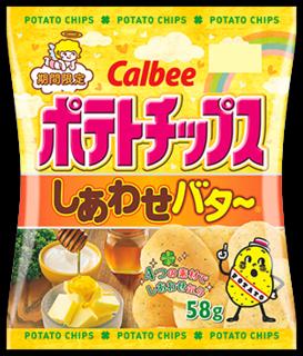shiawase_butter_bag_l.png